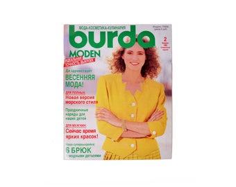 Vintage Magazine Fashion Craftsmanship Burda Moden with Pattern #2 1990 Soviet