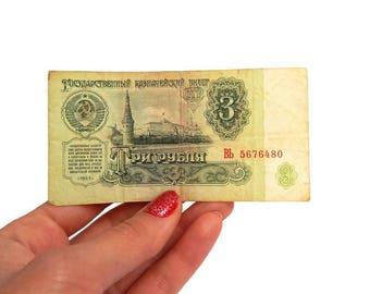 Vintage Banknote Soviet Money Soviet Era Collectible Money USSR Money Russian Money Soviet Banknotes Soviet Union Money Soviet Paper Money