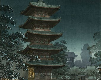 "Japanese Art Print ""Asakusa Kinryusan"" by Tsuchiya Koitsu, woodblock print reproduction, asian art, moon, moonlit, pagoda, night, full moon"