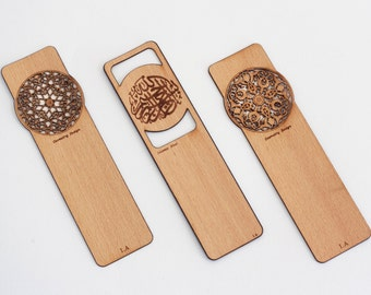Set of 3 - Luxury Islamic Bookmarks - Real Wood Veneer - Beautifully Crafted - Intricate Designs - Highest Quality