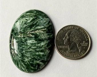 44.15 x 30.40mm,Ovel Shape Seraphinite Russian cabochon/Attractive  Seraphinite /wire wrap stone/Super Shiny/Pendant Cabochon/Semi Precious