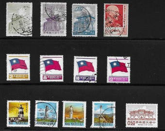 Republic of China  (Taiwan) Vintage Stamps - Collection of 22 stamps - including flora, landscape, and flags