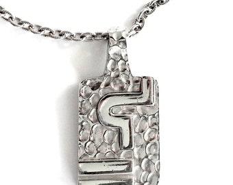 Trifari Modernist Silver Tone Pendant Necklace