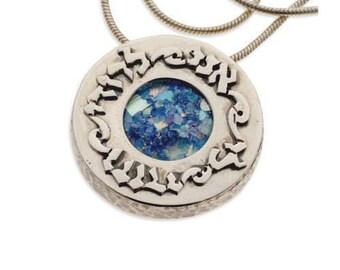 Roman Glass Ani L'dodi Necklace, Roman Glass Pendant, Ani L'dodi Pendant, Disc Necklace, Silver Roman Glass Necklace, Ani L'dodi Pendant.