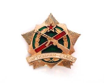 "Vintage soviet pin badge ""Glory to the guerrillas"", russian, made in USSR, 1970s"