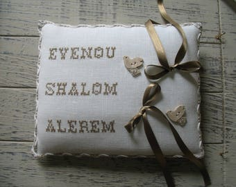 Wedding pillow Evenou shalom alerem