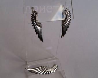 """Set """"Wings"""""""