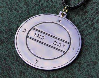 Second Pentacle of Mercury, Solomonic pentacle of Mercury, Seal of Mercury necklace