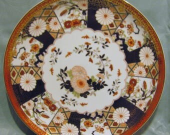 """Vintage SAJI IMARI Fine China Charger Platter Chop Plate Gilded Floral 12.5"""""""