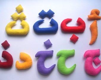 OUTOFSTOCKArabic alphabet stuffed felt rainbow,nursery,islam,muslim,quran,drawstring bag,playroom,preschool,homeschooling