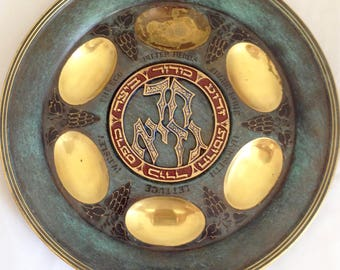 Vintage Made in Israel Mid Century Passover Plate Judaica