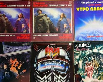 Kino group,Aria,Zodiac,Vintage vinyl record,vintage record,recorded audio,vinyl record,old records,soviet vinyl record,Vladimir Vysotsky