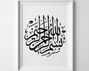 Bismillah art, bismillah print, bismillah decor, arabic calligraphy, arabic wall art, islamic calligraphy, islamic wall art, islamic print