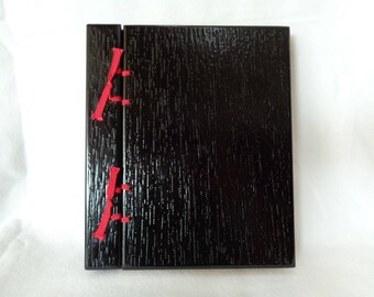 """1317:Lacquer trinket box,Japanese Urushi-nuri lacquer wood lidded jewelry box  with """"Book""""design,Handcrafted inJapan"""