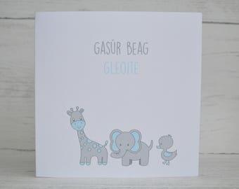 Comhghairdeas, New Baby, Irish, Gasúr nua, Leanbh nua, Babaí nua, Gaeilge, Irish card