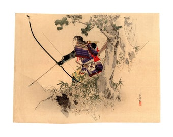 Archer samurai (Mizuno Toshikata) N.1 kuchi-e woodblock print