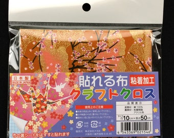 Japanese Fabric Tape - Salmon Pink Gold With Cherry Blossoms