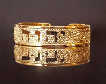 Hebrew YHWH Gold cuff, Jehovah in Hebrew jewelry, Spiritual jewelry, Unique jewelry, Inspirational