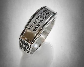SHEMA ISRAEL PRAYER ring jewish kabbalah  power alad  Evil Eye Amulet saal sal aled opulence supervision solid sterling silver