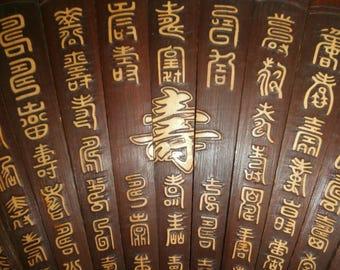 Vtg Chinese Bamboo Scroll Long Life