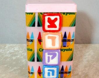 Tzedakah Box - Crayons on Pink Background