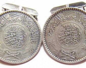 Vintage Sterling Silver Coin Cuff Links 1935 1/2 Riyal Saudi Arabia .917 & Sterling Silver