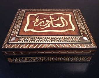 Lovely vintage Persian wood and bone inlay box with Islamic script