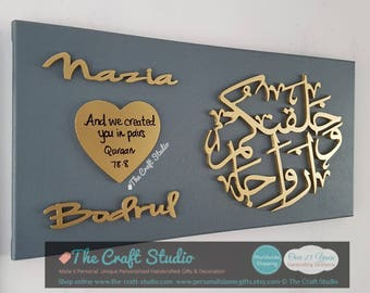 Personalised Handmade Islamic Canvas. Arabic Wedding Gift with 3D lettering. Surah An Naba And we created you in pairs