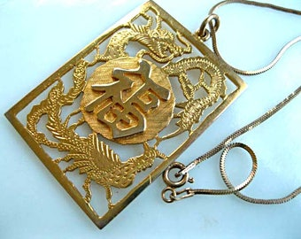 Oriental Dragon Pendant Chinese Symbol, Reversible Cutwork Medallion Rectangle, Firebird Peacock, Textured Goldtone, 16-Inch Danecraft Chain