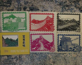 Beautiful Set of Chinese Folk Papercuts in Portfolio- The Great Wall of China- Architecture- Delicate Paper Cut Outs