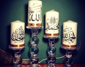 Eid Gifts - Islamic Candles Arabic Calligraphy Customizable - Read Description