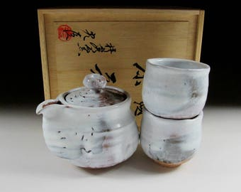 Chinshu Gama Hagi-ware Tea Set, Koedo