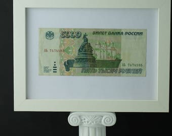 Original 1995 Russian Bank note 5000 rubles framed