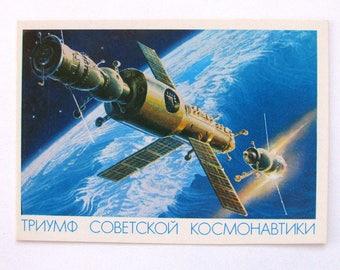 Space, Orbiting Station, Soyuz, Postcard, Painting, Leonov, Sokolov, Illustration, Unsigned, Rare Soviet Vintage Postcard, USSR, 1978, 1970s