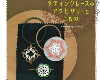 "38   JAPANESE  TATTING PATTERN-""Tatting Lace Accessories""-Japanese Craft E-Book #81.Two Instant Download Pdf files."