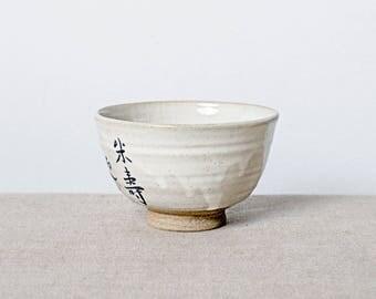 Kiln fired hand painted glazed Japanese ceramic stoneware chawan tea bowl