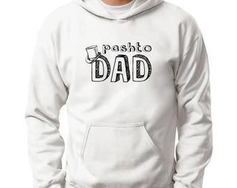Pashto dad Hoodie