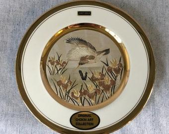 Vintage Keito Japan Chokin Decorative 22K Gold Duck Plate, Original Chokin Art Collection
