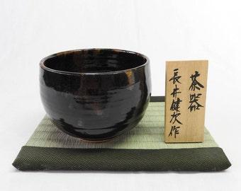 Matcha Bowl, Handmade Japanese Tea Bowl, Matcha Chawan, Ceramic Bowl, Green Tea Bowl, Classic Pottery Bowl