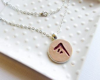 Mark Of Cain Symbol Necklace - Polymer Clay - Painted and sculpted - Blood Red - Occult Symbols - Supernatural - Beige and Red - horror fan