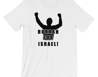 Missionary Gift Shirt, Member Elder Sister Church Leader Inspirational Hurrah for Israel Graphic Tee