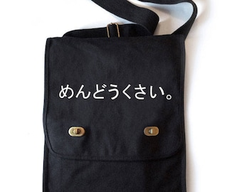 Messenger Field Bag - Mendoukusai anime bag - Japanese anime phrase school bag small laptop bag canvas travel bag