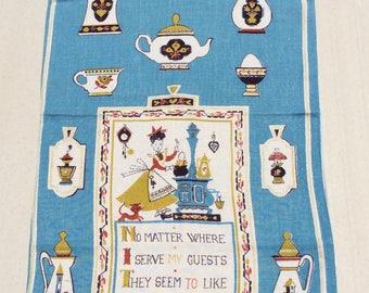 Vintage Towel Grandmas Kitchen Poem