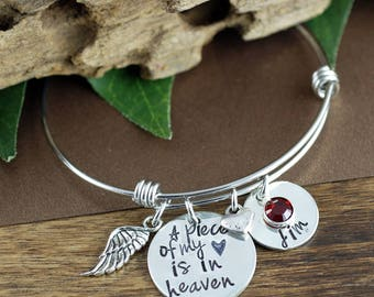 A Piece of my Heart Lives in Heaven, Personalized Charm Bracelet, Memorial Miscarriage Bracelet, Remembrance Bracelet, Loss of Child