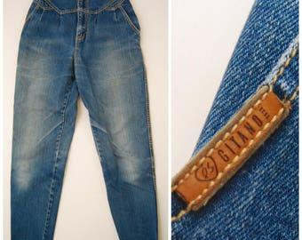 Vintage Gitano Jeans - High Waisted Medium Wash Size 10 Tapered Leg 1980's 1990's Pants Pleated Denim