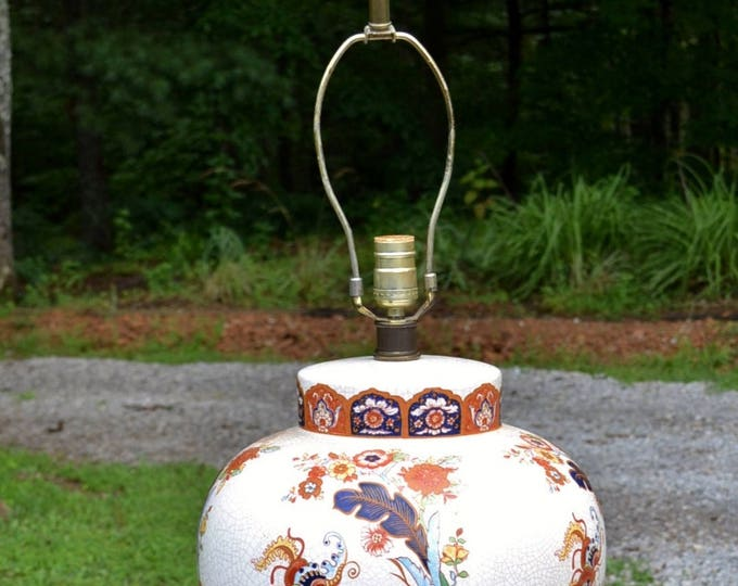 Vintage Table Lamp Asian Ginger Jar Chinoiserie Floral Bohemian Decor Blue Rust Beige Crackle PanchosPorch
