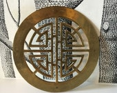 Vintage Round Asian Brass Chinoiserie Trivet Footed by Gumps of Hong Kong