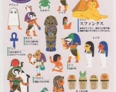 Egyptian Stickers - Paper Stickers - Kamio - Reference H6025-26