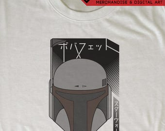Japanese Boba Fett ボバフェット T-Shirt - Star Wars Graphic Art Tee by Rev-Level