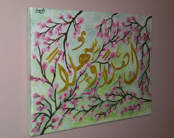 "Floral painting with Arabic calligraphy ""Welcome"""